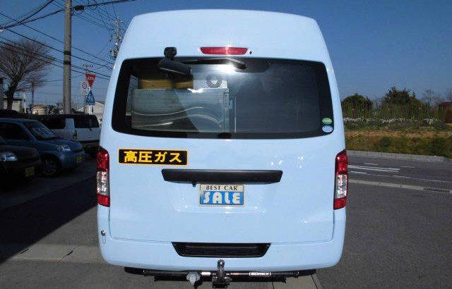 Caravan 254