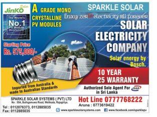 SPARKLE SOLAR SYSTEMS (PVT)LTD