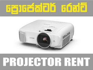 Multimedia Projectors and Sound Systems for rent.