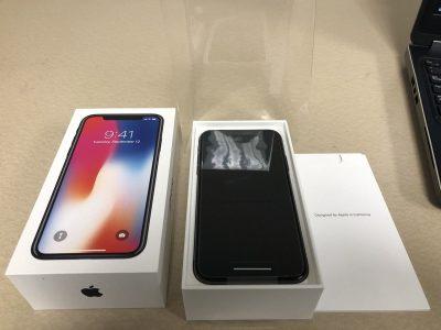 Promo Offer : iPhone x,Samsung S9 Plus,iPhone 8 Plus,Note 8