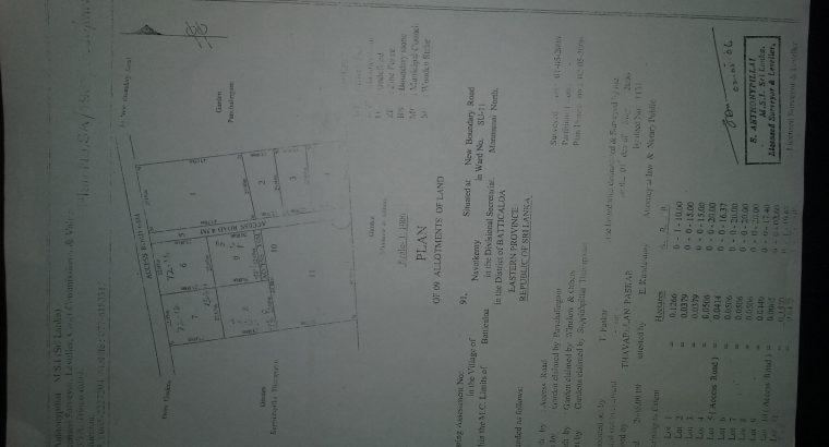 40 Perch Bare Land For Sale in Batticaloa