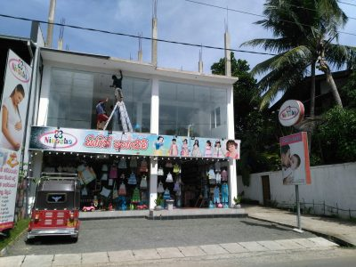 Commercial Building for Rent at Galle