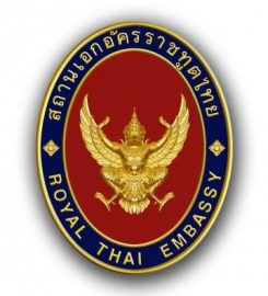 Royal Thai Embassy in Colombo
