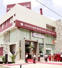 People's Bank – Kilinochchi