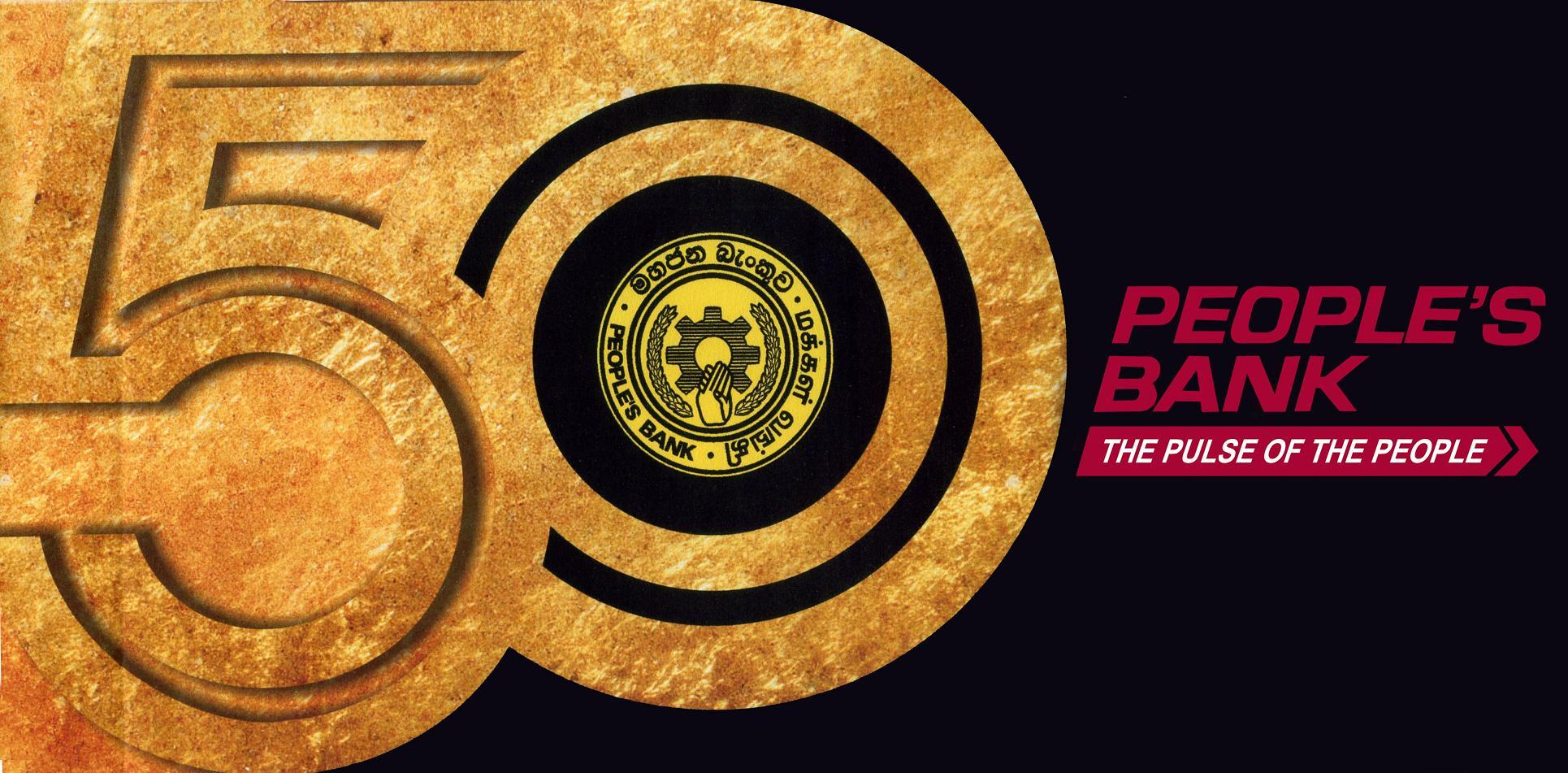 bank 50th anniversary