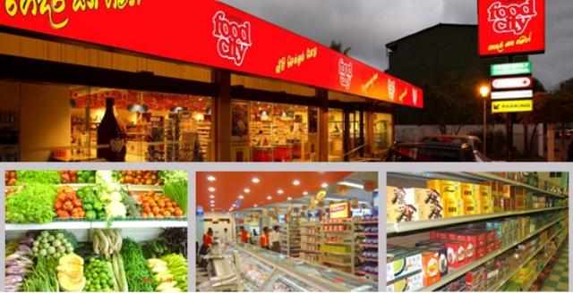Cargills Food City Sri Lanka