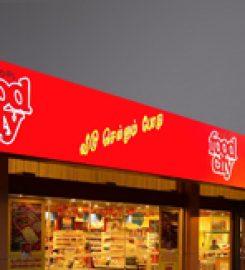 Cargills Food City