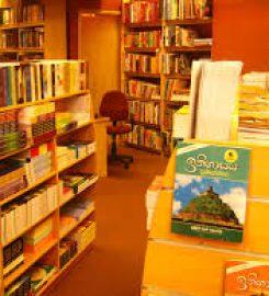 Sarasavi Book Shop