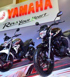 Yamaha Plaza