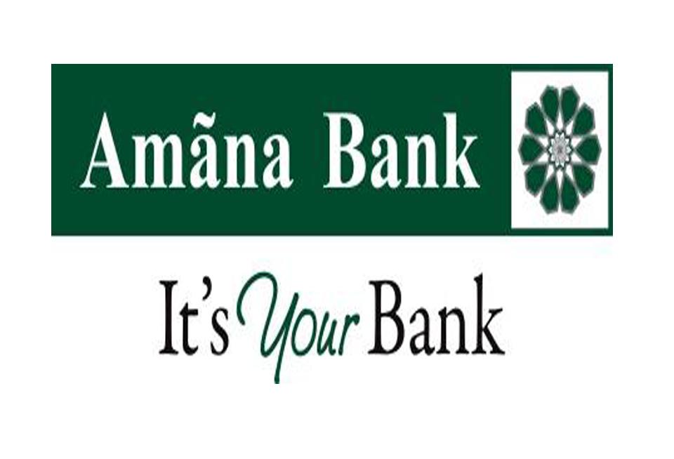 Amana Bank Home Finance